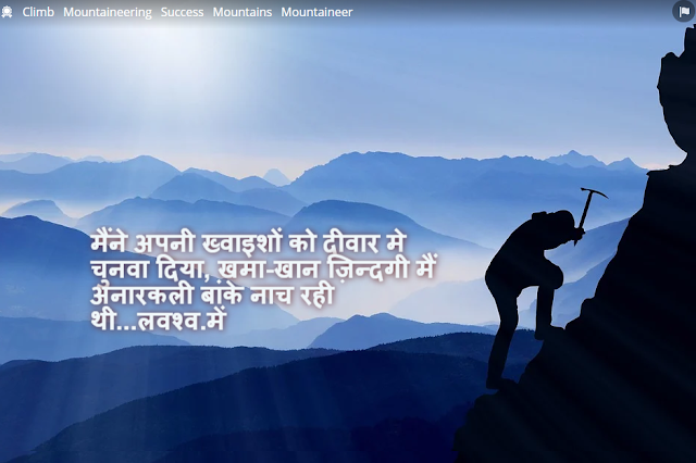Two Line Shayari In Hindi On Life,Life shayari in hindi,Motivational shayari in hindi,Two line shayari in hindi on life,Ghalib shayari on life,Life love shayari in hindi,Zindagi ki sachai shayari in hindi,Zindagi ki shayari in hindi,Zindagi 2 line shayari