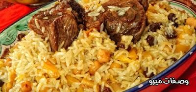 طريقة عمل رز بالزعفران واللحم من المطبخ الخليجي