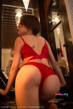 yui hatano dễ thương dâm đãng