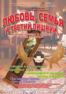 афиша, театр, Мозырь, культпоход, библиотека
