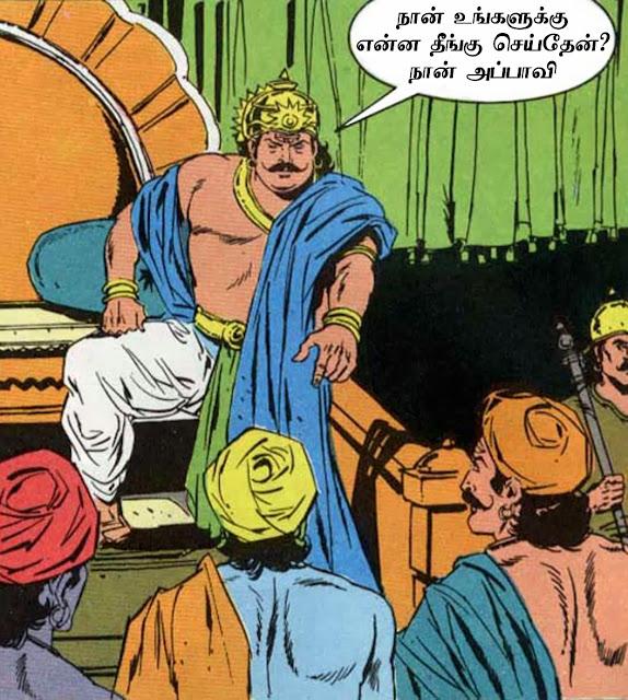 Jarasandha speaking to Krishna