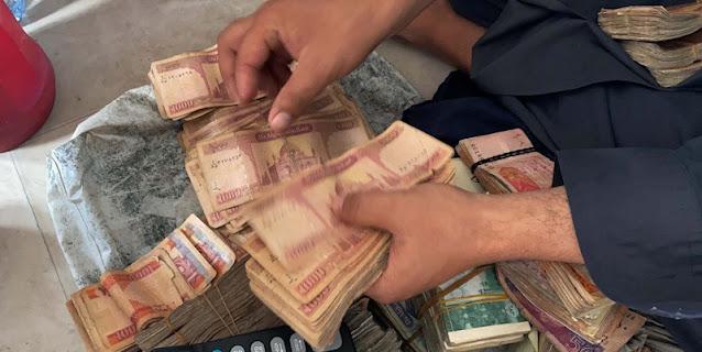Nilai Tukar Mata Uang Afghanistan Perlahan Bangkit, Satu Dolar AS Setara dengan 93 Afghani