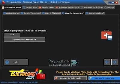 تحميل برنامج تصليح الويندوز 10 كامل