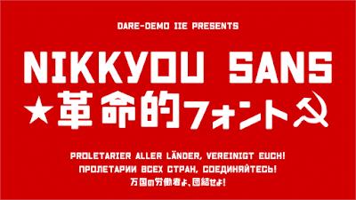 Nikkyou Sans