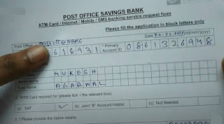 POst Office atm card application form