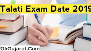Maru Gujarat Talati Exam Date 2019