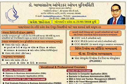 BAOU External Admission Notification Declared 2017
