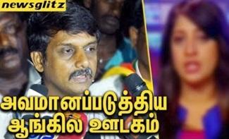 Thirumurugan Gandhi & TAMIL got insulted by NewsX   Cauvery   IPL