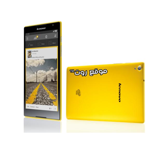 روت نهائي لينوفو تاب اس 8 Root Lenovo Tab S8 50LC