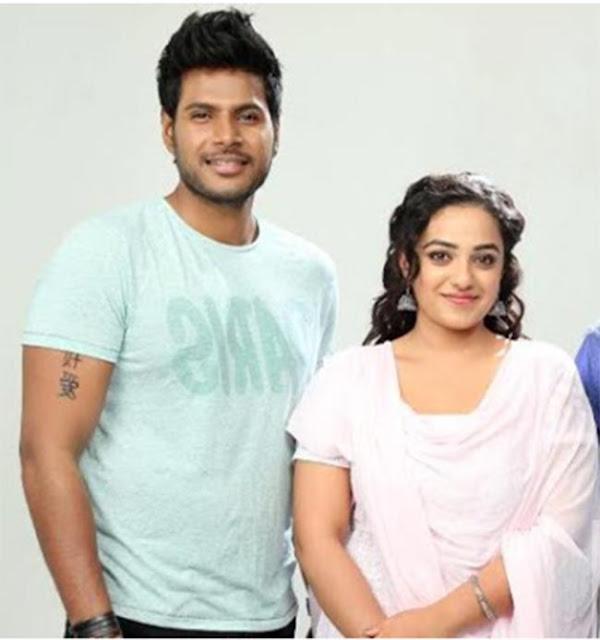 Nithya Menen and Sundeep Kishan 90 Mins Graphics Movie