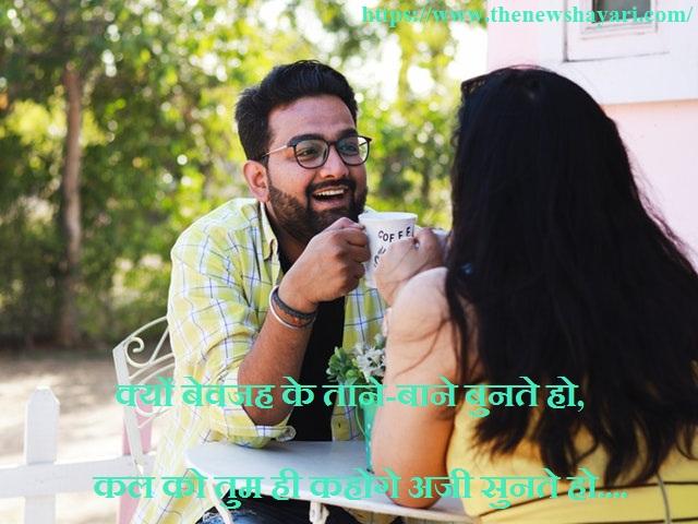 Ladki Patane Ki Shayari English