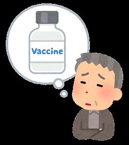 ワクチンの心配をする人のイラスト(おじいさん)