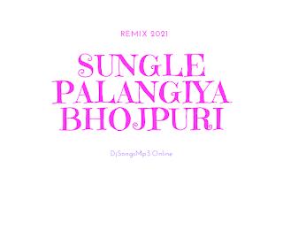 Single Palangiya  Bhojpuri