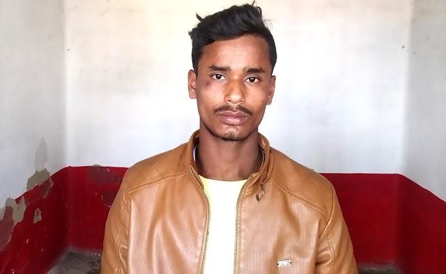 दो महीने से फरार चल रहे वसीम को पुलिस ने किया गिरफ्तार