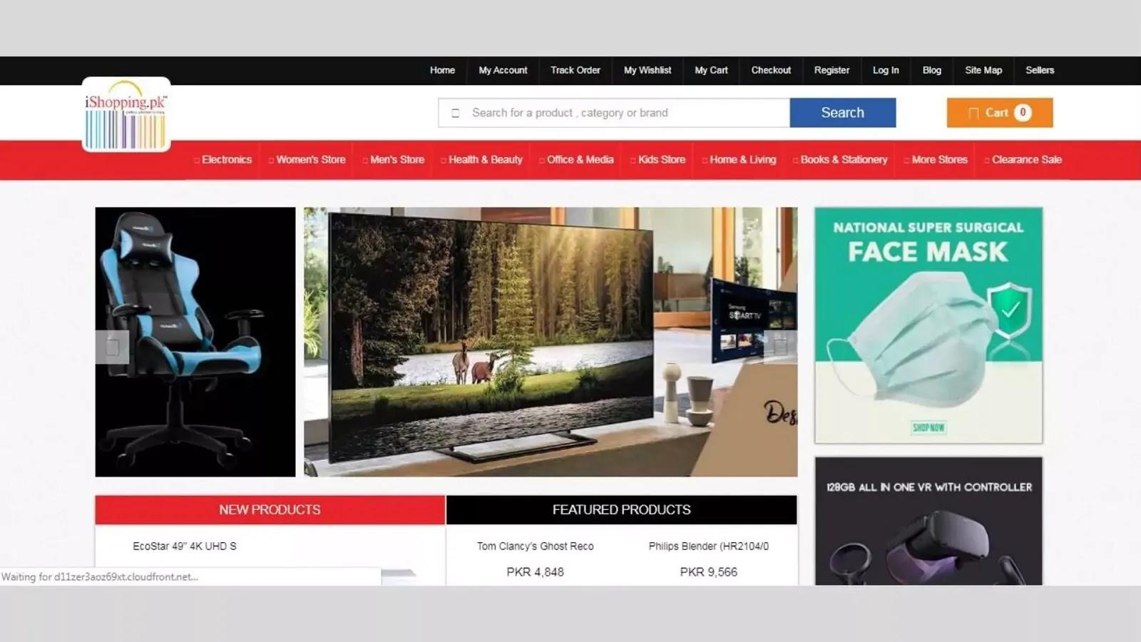 Best shopping site in pakistan IShopping.pk