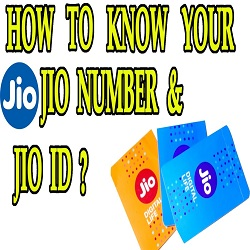 How To Know Your Jio Mobile Number & Jio Balance Check Number