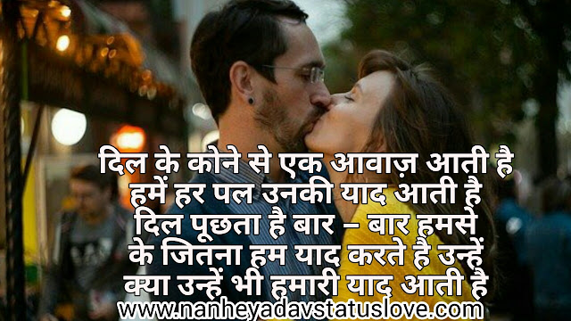 love story shayari photo