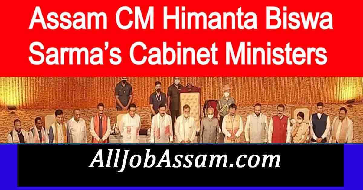 Assam CM Himanta Biswa Sarma's Cabinet Ministers