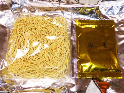 【藤原製麺】北海道二夜干し 札幌味噌
