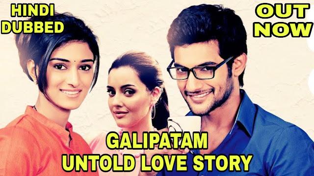 Galipatam - Untold Love Story