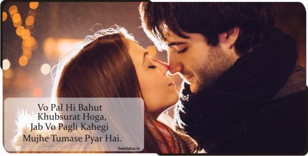 Top-20-Best-Two-Line-Shayari-Ever-In-Hindi