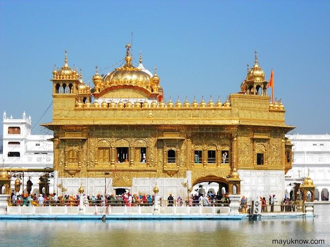 स्वर्ण मंदिर के बारे में रोचक तथ्य | Golden Temple Facts In Hindi