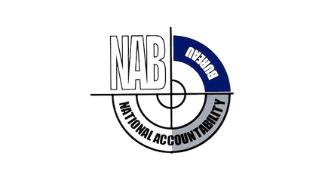National Accountability Bureau NAB Latest Jobs 2021 - www.nab.gov.pk Jobs 2021