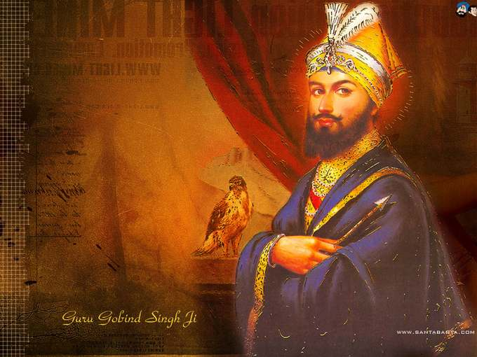 Guru Gobind Singh Ji Wallpapers Images Pics Photos