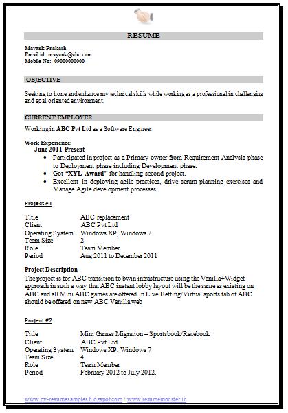 mca resume samples free download
