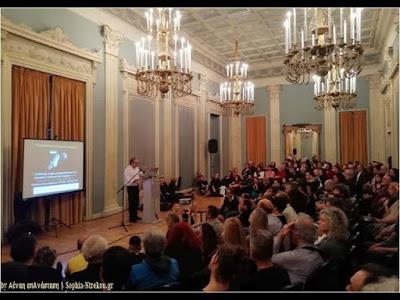4η Βιομηχανική Επανάσταση και Τεχνητή Νοημοσύνη - Μάνος Δανέζης | Αέναη επΑνάσταση