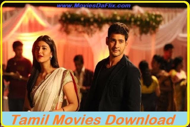 Tamil Moviesda Download