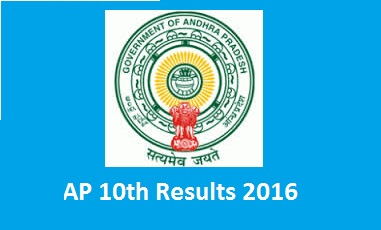 ap ssc results 2016, ap 10th results 2016, manabadi ssc results 2016