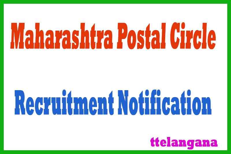 Maharashtra Postal Circle Recruitment Notification
