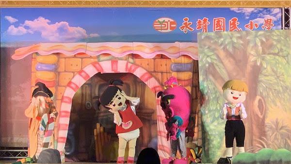 彰化兒童劇鄉鎮巡演 小青蛙劇團在永靖國小演出