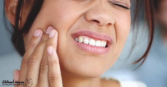 ما الذي يسبب ألم الاسنان على الفور؟ وما هو دواء وجع الاسنان؟ اقتراحات التخلص من الألم.