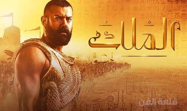 """إيقاف تصوير مسلسل """"الملك"""" ل عمرو يوسف وخروجه من السباق الرمضاني 2021"""