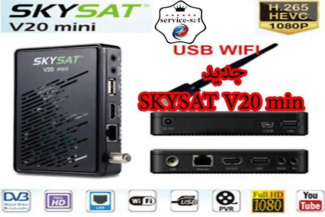 جديد جهاز SKYSAT V20 min بتاريخ 10-04-2020