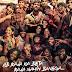 Hrithik Roshan's Super 30 Movie Posters