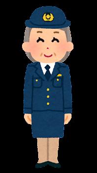 警察官のイラスト(女性・スカート・老人)