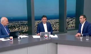 Τσίπρας: Ζητώ από τον ελληνικό λαό να κριθώ σε συνθήκες εκτός μνημονίων - Ζητώ μία πρώτη ευκαιρία (Video)
