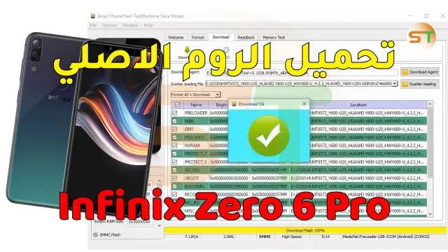 طريقة تركيب الروم الرسمي لجهاز Infinix Zero 6 Pro X620B