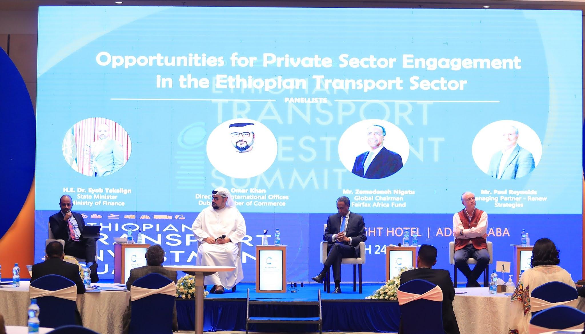 DCCI participates in Ethiopian Transport Investment Summit