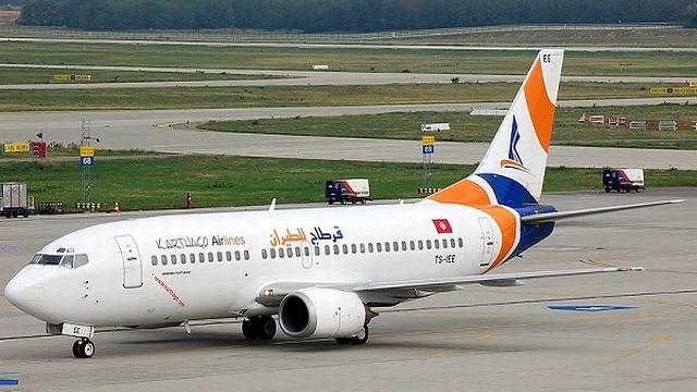 قرطاج للطيران Karthago Airlines