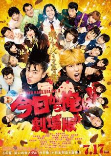 Streaming The Girl Who Sees Smells Sub Indo : streaming, smells, Wa!!:, Movie, (2020), Korean, Dramas