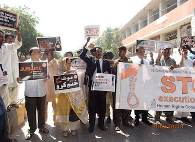 The Hyderabad chapter of the Human Rights Commission of Pakistan (HRCP) observed the 'World day against death penalty'