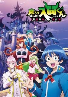 الحلقة  5 من انمي Mairimashita! Iruma-kun مترجم بعدة جودات