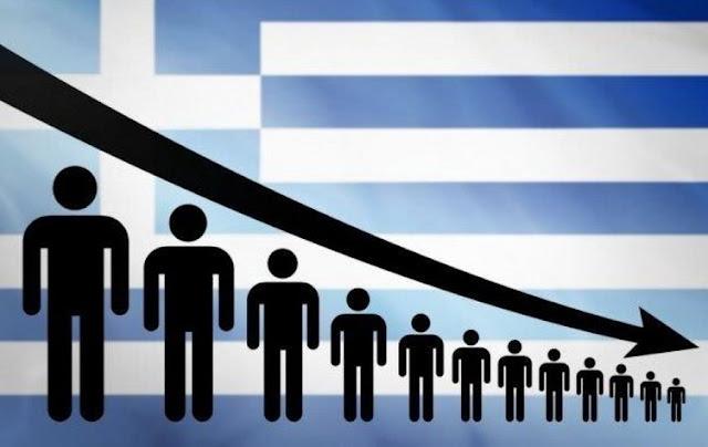 Μείωση πληθυσμού καταγράφει έρευνα στην Ελλάδα – Στοιχεία ανά νομό