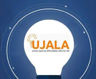 उजाला योजना क्या है ?  Ujala Yojana Kya Hai
