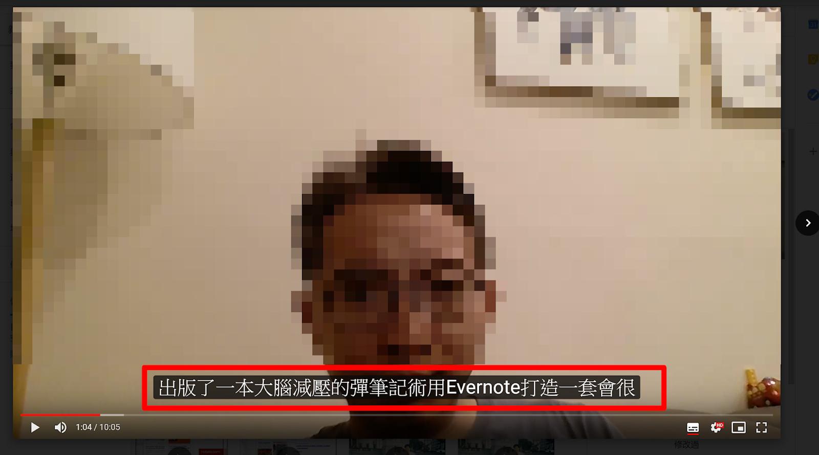 pyTranscriber 影片自動上字幕免費軟體!10分鐘搞定1小時影片