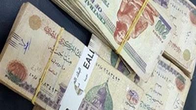 مطالب نواب البرلمان برفع الحد الادنى لاجور ومرتبات المعلمين لتصل الى 4000 جنية